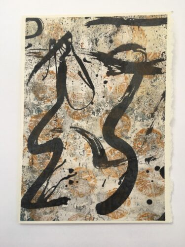 abstract calligraphy like image in brown and black